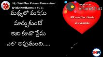 PAK vs AUS - ' పోస్ట్ చేసిపణden A voice Naveen Nani @ lakshmikanna77011 Posted On : ShareChat MN creative thinks do subscribe ఎవరైనా చెస్తే విడిపోతారా . . మనసుకు నచ్చక విడిపోతారా . . . ? ? ? ? MN 35 3 / den N voice Naveen Nani . @ lakshmikanna77011 Posted On : ShareChat MN creative thinks do subscribe Ten N . veen Nana MN - ShareChat