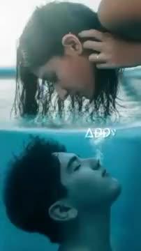 💓 પ્રેમ વિડિઓ - АГРу ADO - ShareChat