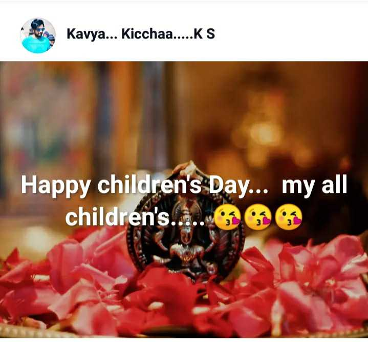 children's day😘 - Kavya . . . Kicchaa . . . . . KS Happy children ' s Day . . . my all children ' s . . . . . . - ShareChat