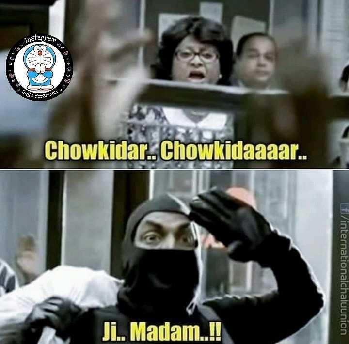 chokidar chor hai - Instagrain Am . Chowkidar . . Chowkidaaaar . . f / internationalchaluunion Ji . . Madam . ! ! - ShareChat