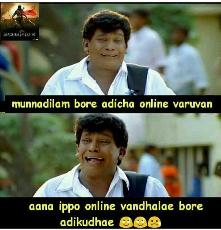 comedy - MACETIM MESSIN munnadilam bore adicha online varuvan aana ippo online vandhalae bore adikudhae A - ShareChat