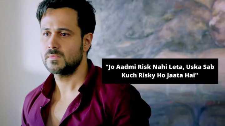 comedy - Jo Aadmi Risk Nahi Leta , Uska Sab Kuch Risky Ho Jaata Hai - ShareChat