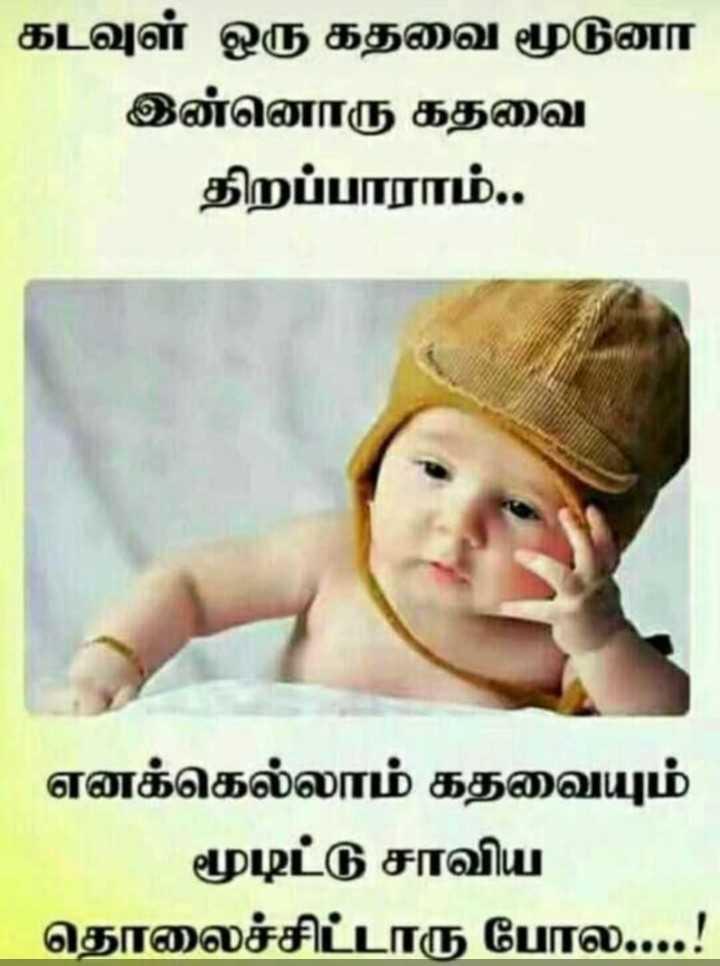 Download Whatsapp Status Tamil Sharechat