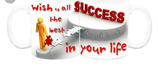 coming exam - wish u all SUCCEGO the best Good luck in your life - ShareChat