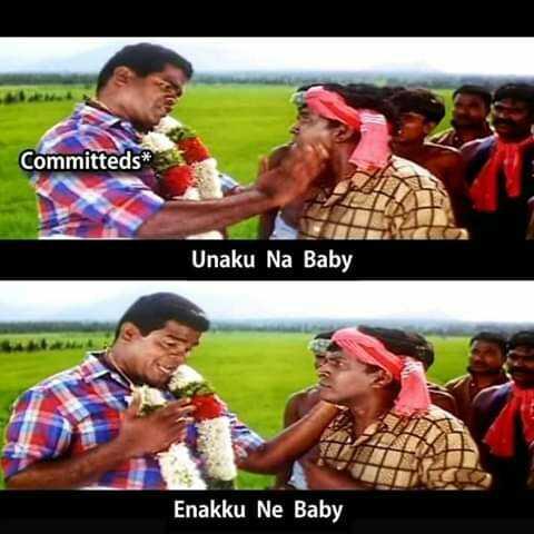 committed - Committeds * Unaku Na Baby Enakku Ne Baby - ShareChat