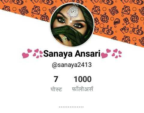 congratulation🍫🍫🍫🍫🍫🍫🎉🎇🎆🌋🌋 - Sanaya Ansari @ sanaya2413 7 1000 पोस्ट फॉलोअर्स - ShareChat