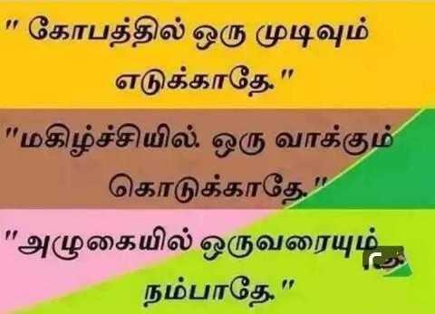 correct thaaa... - ShareChat