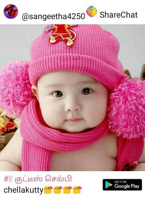 cute baby - @ sangeetha4250 ShareChat   # 8 குட்டீஸ் செல்பி chellakutty GET IT ON Google Play chellakutty * * * et oo Google Play - ShareChat