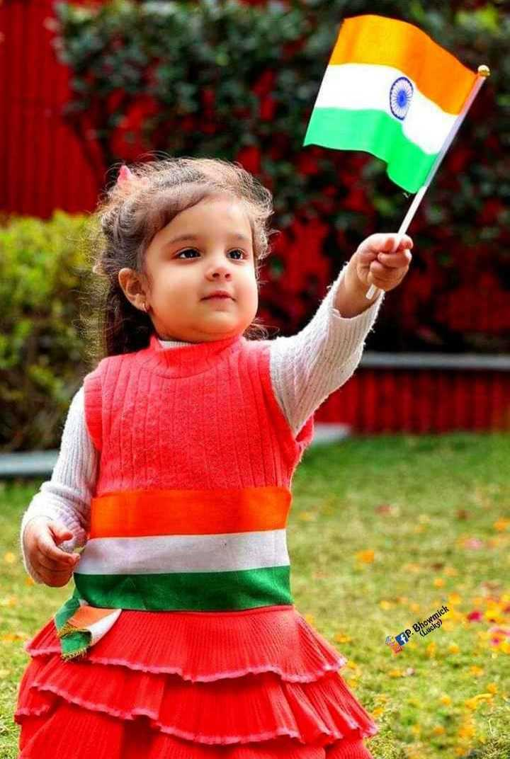 cute baby - ( Lucky ) fP . Bhowmick - ShareChat