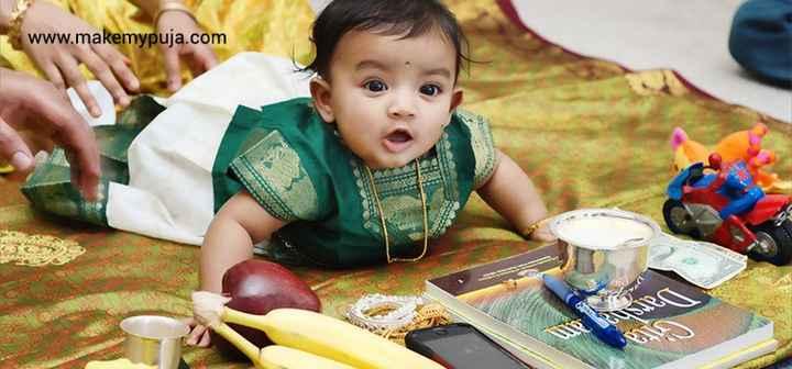 cute baby girl - www . makemypuja . com - ShareChat