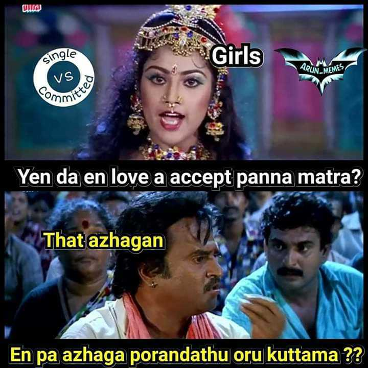 cute boys - curo Girls single ARUN MEMES VS Commit Yen da en love a accept panna matra ? That azhagan En pa azhaga porandathu oru kuttama ? ? - ShareChat