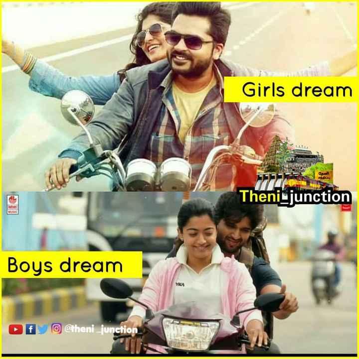 cute love - Girls dream Theni junction Boys dream f o @ theni _ junction - ShareChat