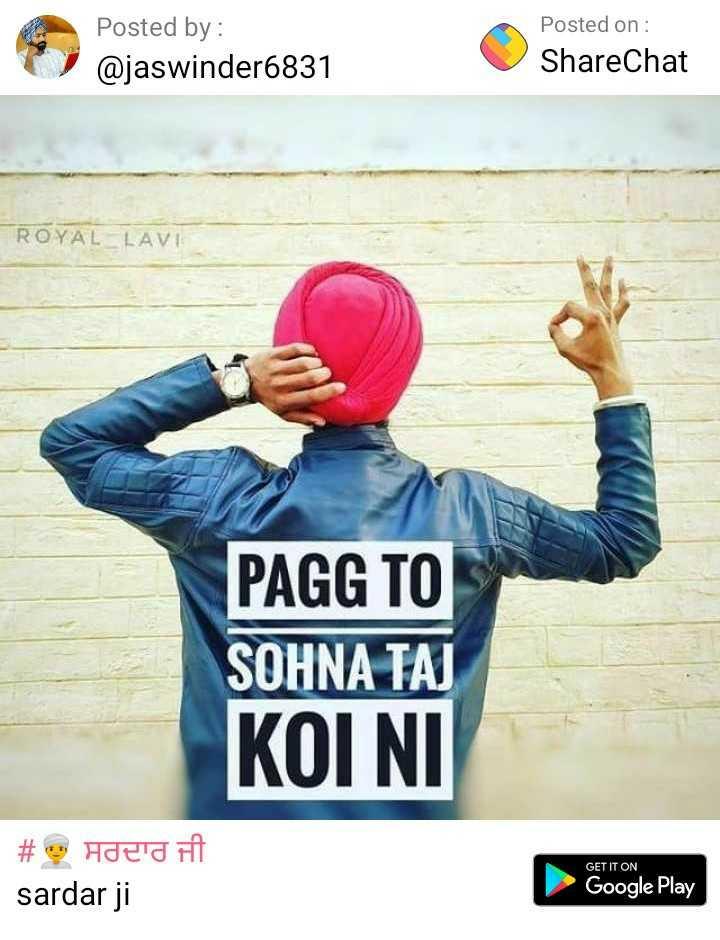 cute sardar sardarni - Posted by : @ jaswinder6831 Posted on : ShareChat ROYAL LA PAGG TO SOHNA TAJ KOI NI # * * Hoeld H sardar ji GET IT ON Google Play - ShareChat