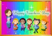हैप्पी टीचर्स डे - ShareChat