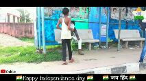 शुभ शुक्रवार - iT 2 YouTube Happy independence daya fs« - ShareChat