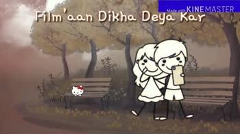 Romantic Love 🎶Song - Made with KINEMASTER Mata Kia Made with Made with KINEMASTER Mera Tu Hi Ae Bas Yaara - ShareChat