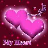 GIFS - Heart - ShareChat