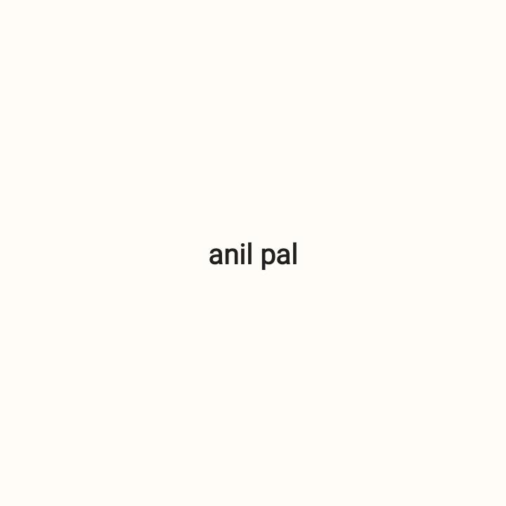 🔪 चाकू दिवस - anil pal - ShareChat