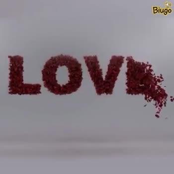 💌প্রেমের কোটস - Biugo Biugo Valentine ' s day - ShareChat
