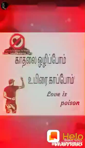📽️ சினிமா டயலாக் - IELL - T , 4 - ம் | காதலை ஒழிப்போம் | 2 ] உயிரை காப்போம் Love is poison MAAVANAN + Google Play Store : share Shayris , Quotes , WhatsApp status TopBuzz Global 12 + INSTALL Contains ads THOUSAND Downloads 2 , 700 : Social Similar Thriving online community with jokes , shayari collections and viral gossip . READ MORE - ShareChat