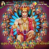 🙏 હનુમાન જયંતિ - ShareChat