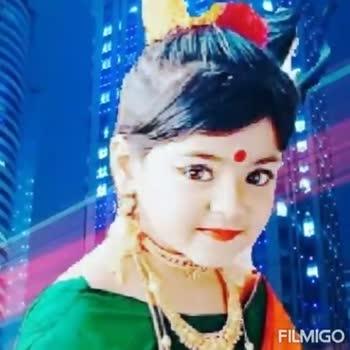 🎥 বাংলা সিনেমা - eg FILMIGOC FILMIGO - ShareChat