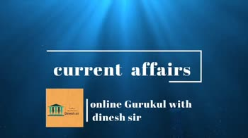 current affairs - ShareChat