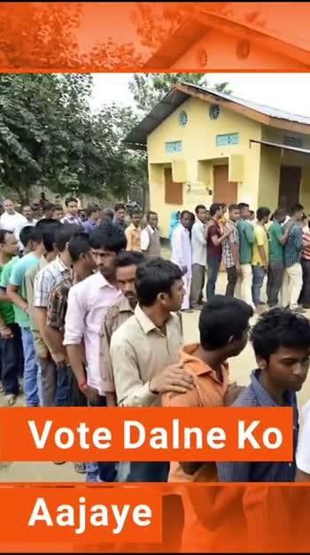 ☝️तीसरे चरण का मतदान 🗳 - SAAL KI Abhi Toh Voting I Suru Hui H - ShareChat