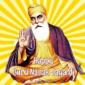 ਗੁਰੂ ਨਾਨਕ ਜਯੰਤੀ - Happy Guru Nanak Jayanti Qgrapha . com - ShareChat