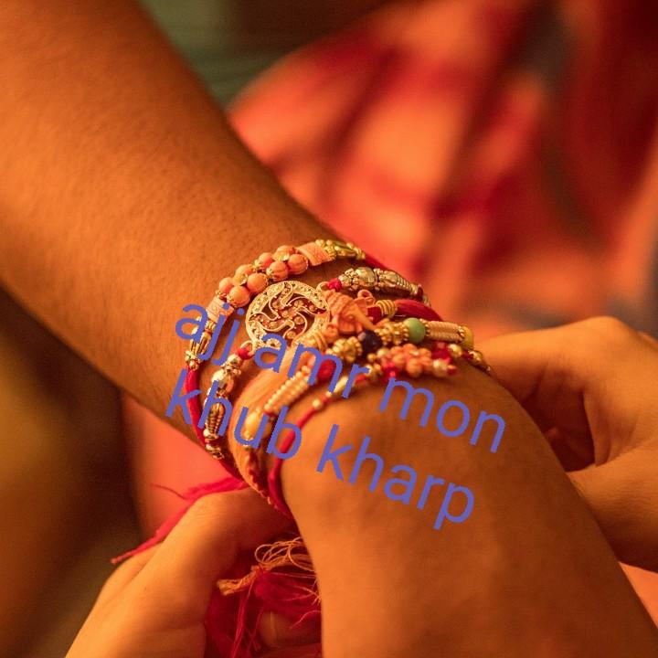 💔ভগ্নহৃদয় শায়েরি - a Du mon harp - ShareChat