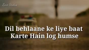 music lover - Love Status Hum kisi ko acche nahi lagte Love Status Mere Chale Jaane Ke baad - ShareChat