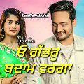 punjabi lyrics status - ShareChat