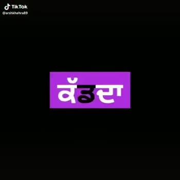 sidhu moosewala wala new song 👈👌👌 - ShareChat