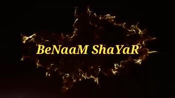 💔hurt touching💔 - SUBSCRIBE NOW Bepanha Mohobbat Hai Tujhse . BeNaam ShaYaR SUBSCRIBE NOW BeNaam ShaYaR - ShareChat