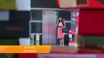 👨👨👧👦  பாண்டியன் ஸ்டோர்ஸ் - ShareChat