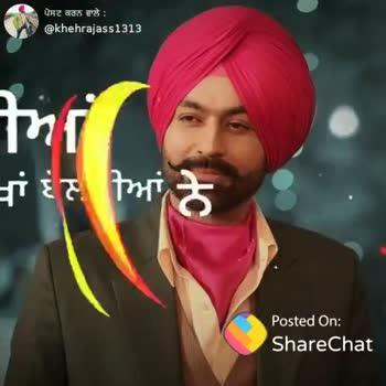 🎶guts  by tarsem jassar😍 - ਪੋਸਟ ਕਰਨ ਵਾਲੇ : @ khehrajass1313 ShareChat KHEHRA JASSAR khehrajass1313 followers me Follow - ShareChat