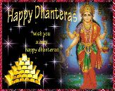 শুভেচ্ছা - XX Happy Dilanteras wish you a very happy dhanteras - ShareChat