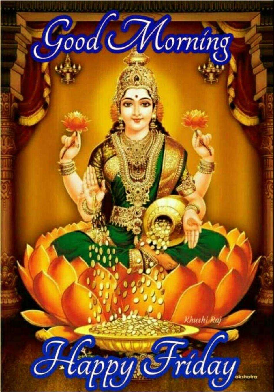 🎁ವಾರ್ಷಿಕೋತ್ಸವ - Good Morning Khushi Raj Happy Friday . okshatra - ShareChat