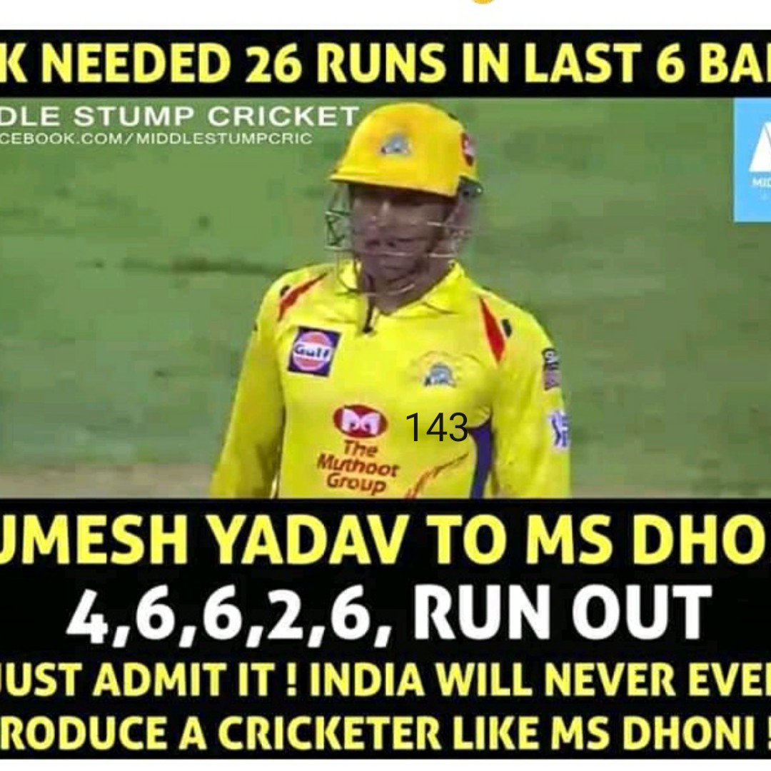 🤣IPL ଟ୍ରଲ - K NEEDED 26 RUNS IN LAST 6 BAI DLE STUMP CRICKET CEBOOK . COM / MIDDLESTUMPCRIC Merthoor Group JMESH YADAV TO MS DHO 4 , 6 , 6 , 2 , 6 , RUN OUT UST ADMIT IT ! INDIA WILL NEVER EVEI RODUCE A CRICKETER LIKE MS DHONI - ShareChat