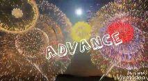 ଦୀପାବଳି ବାଣ - ADVANCE Made With VivaVideo Made With VivaVideo - ShareChat
