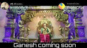 ganesh - పోస్ట్ చేసినవారు : @ malikarjunabangaram Posted On ShareChat Ganesh Coming Soon - ShareChat