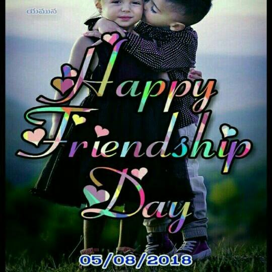 Friendship status video 💝Ambika Ammu 💝 - ShareChat - Funny