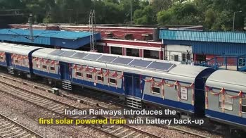 Worlds Second And Indias First Solar Power Driven Train Modi Governments Such Revolutionary Ideas Will Not Get Media Attention A Solar Train Saves Rs40 Lakhs And 90000 Litres Of Diesel Per