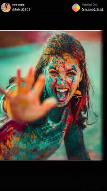 #happy holi - ShareChat