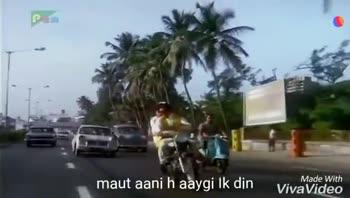 🌺 राजेश खन्ना पुण्यतिथि - ShareChat