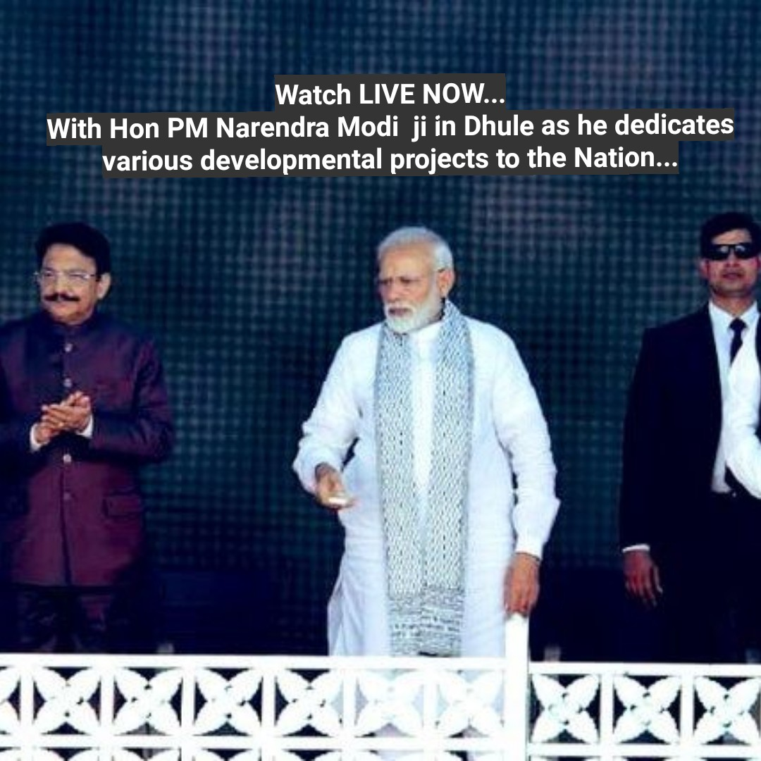 ⚡️ PM मोदी महाराष्ट्रात - Watch LIVE NOW . . . With Hon PM Narendra Modi ji in Dhule as he dedicates various developmental projects to the Nation . . . - ShareChat