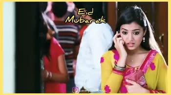 இனிய ரமலான் - عيد مبارك - Eid Mubarak 10 Lovely _ Anand , Eid Mubarak - ShareChat