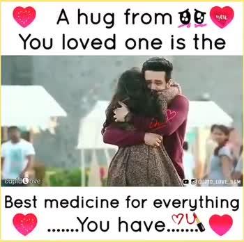 💑 கணவன் - மனைவி - A hug from o You loved one is the cupidave O CUPID _ LARIM Best medicine for everything . . . . . . . You have . VU : A hug from od You loved one is the cupid Love D CUPID _ LOVE _ BEM Best medicine for everything . . . You have . . ? - ShareChat