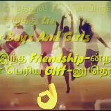 friendship பாடல்கள் - ShareChat