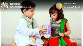 शरारती बच्चे - ShareChat